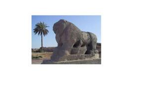 مدينة بابل العراقية تظم أعرق الأثار التاريخية في بلاد وادي الرافدين