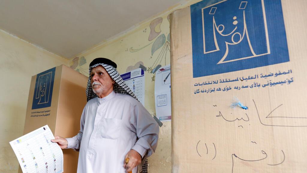 في مركز للانتخابات بمدينة الصدر العراقية
