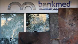 صورة توضح الأضرار التي لحقت بفرع بنك في بيروت-