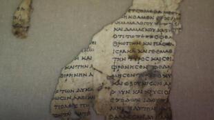 لفائف من الإنجيل في القدس