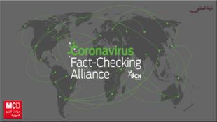 الوباء المعلوماتي infodemic في زمن وباء كورونا