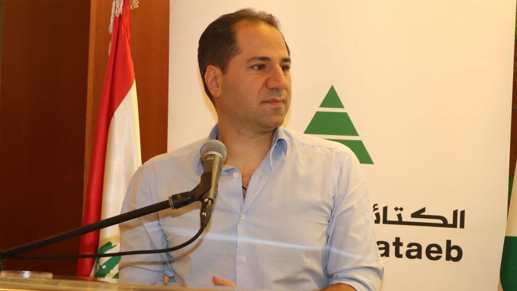 رئيس حزب الكتائب اللبنانية النائب سامي الجميل