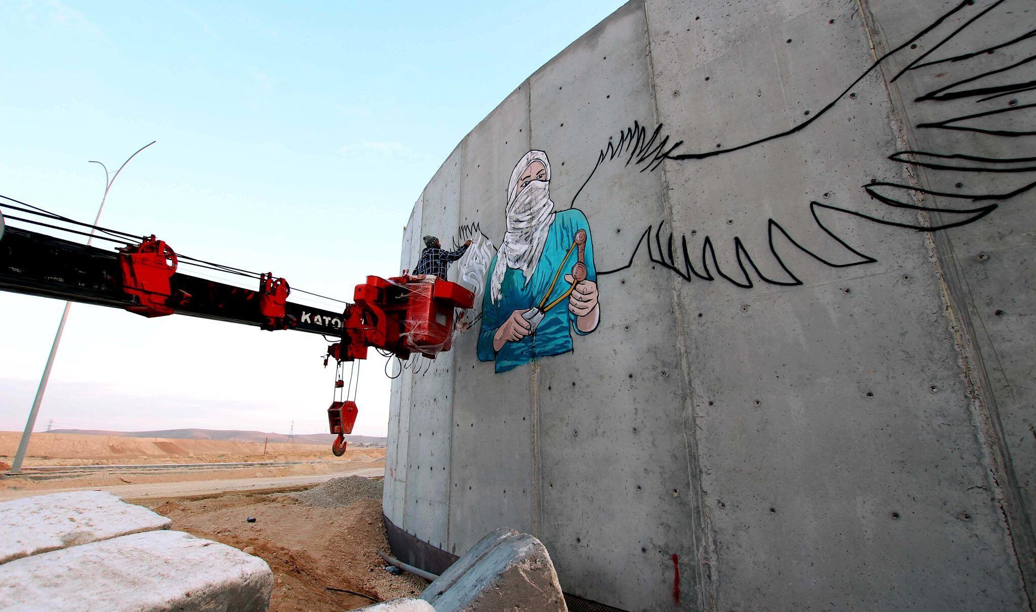 graffiti_wize_one_jordanie