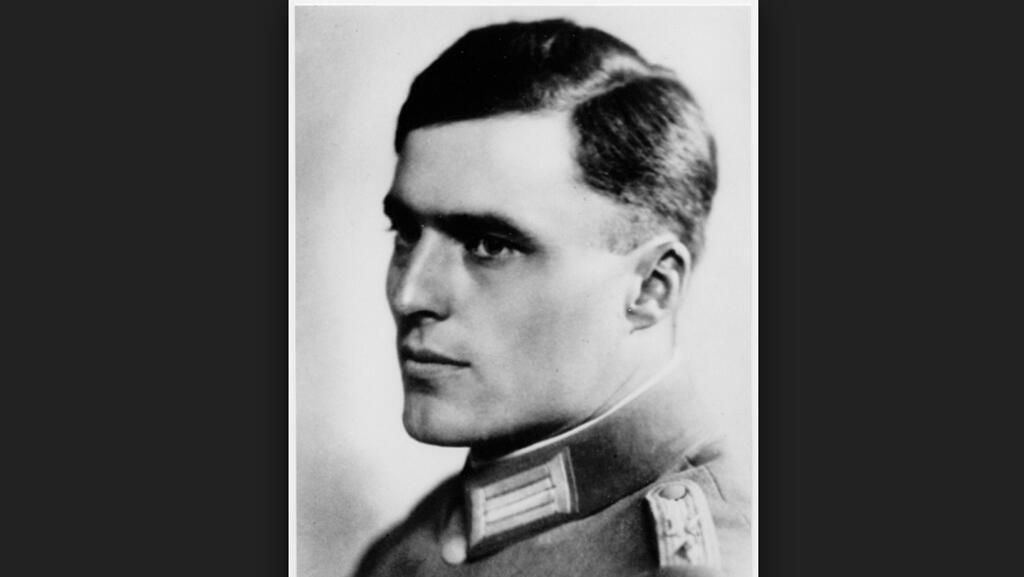 Claus von Stauffenberg-