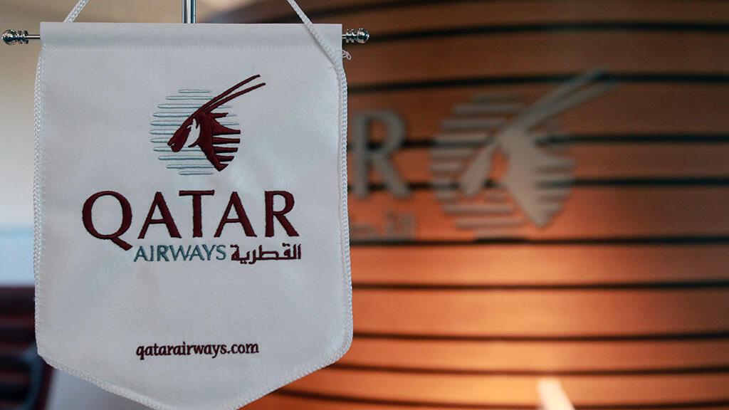 شعار الخطوط الجوية القطرية