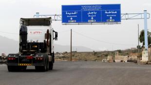 الطريق الرابط بين الحديدة وصنعاء