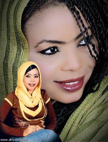 insaf_fathi_chanteuse_soudanaise