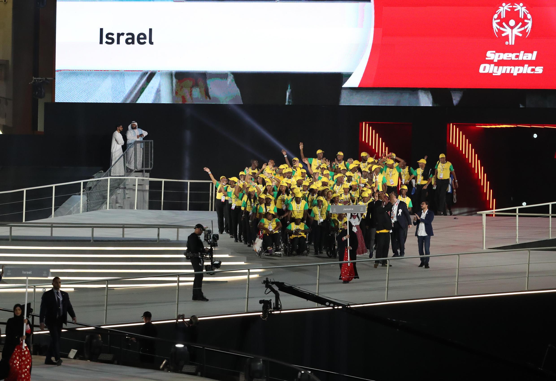 Emirates - Israel