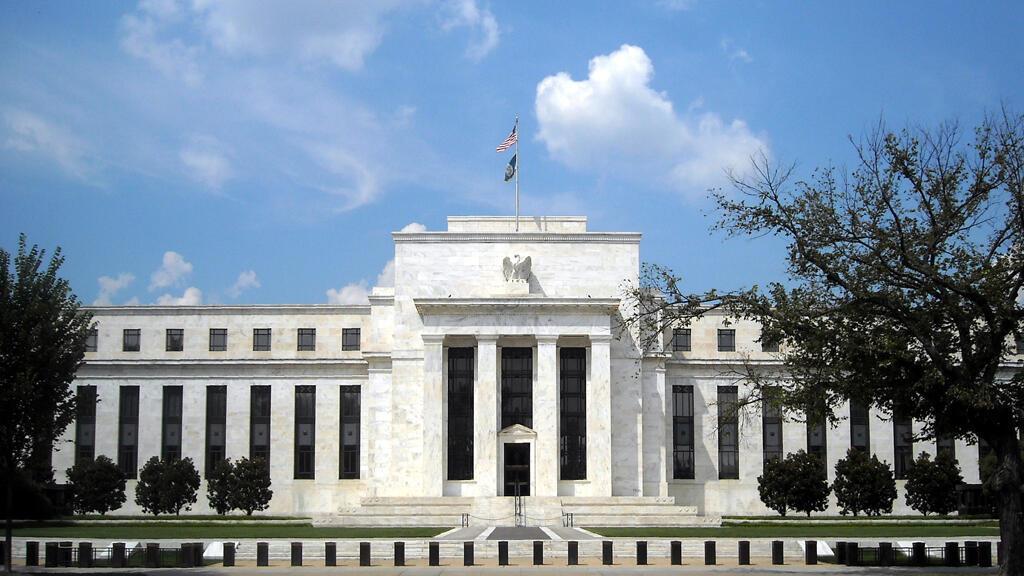 us_federal_reserve_bank