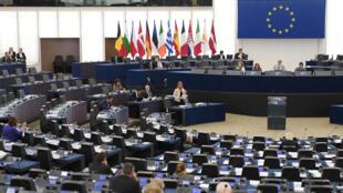 البرلمان الأوروبي في ستراسبورغ