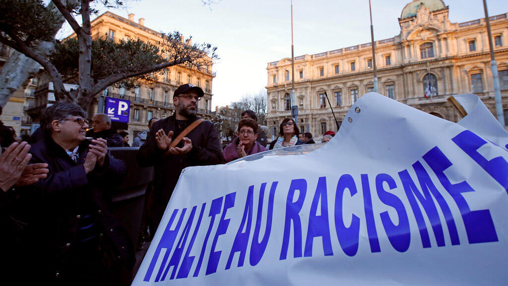 لافتة ضد معاداة السامية، مرسيليا، فرنسا (28-03-2018)