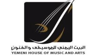 maison_yemenite_musique_arts