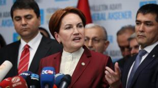 ميرال أكشينار زعيمة حزب الخير القومي التركي في أنقرة