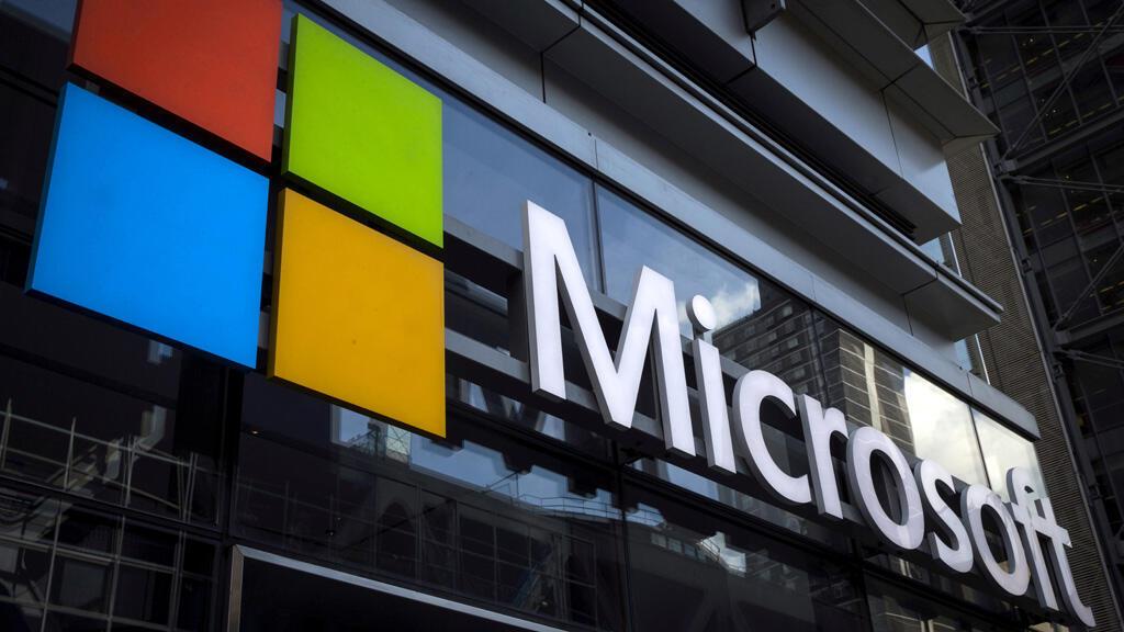 شعار مايكروسوفت في نيويورك