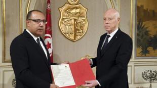 tunisie gouv 26 07 2020