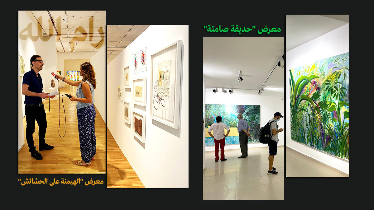 Expo Ramallah