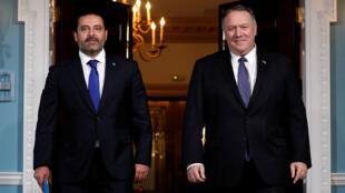 وزير الخارجية الأمريكي مايك بومبيو بجانب سعد الحريري