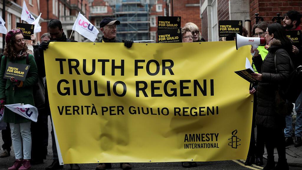 مظاهرة بمدينة لندن تطلب العدالة في قضية مقتل ريجيني