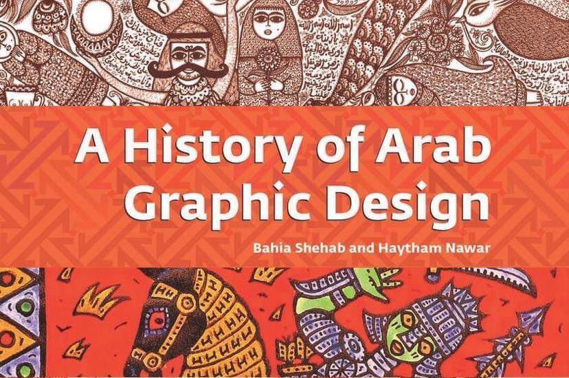 History of Arab Graphic Design
