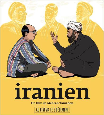"""فيلم """"الإيراني"""" لمهران تامادون"""