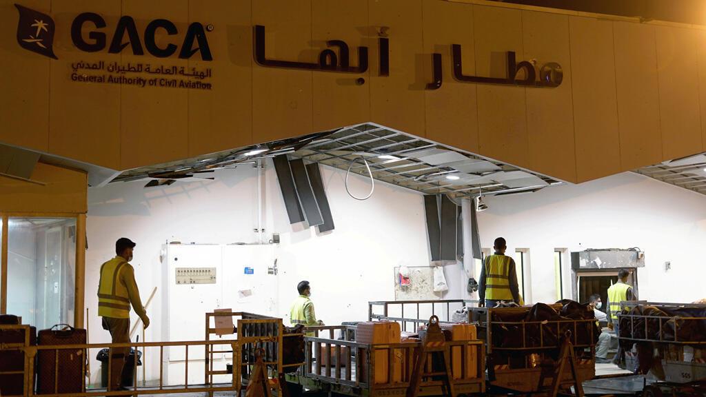 مطار أبها السعودي جنوب المملكة