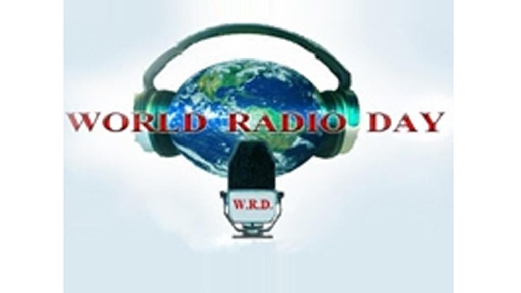 world_radio_day