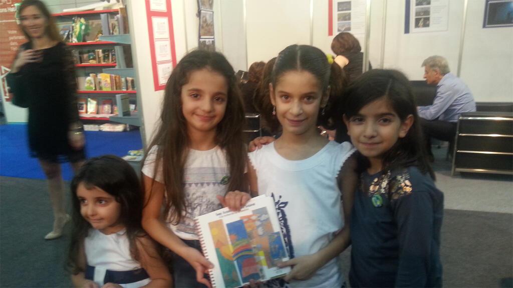 معرض الكتاب الفرنكوفوني في بيروت