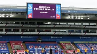 penalty var