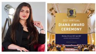 الناشطة والصحفية رودي علي وجائزة الأميرة ديانا للعمل الإنساني