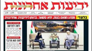 صورة لقائد حماس في غزة يحيى السنوار نشرتها صحيفة يدعوت أحرنوت