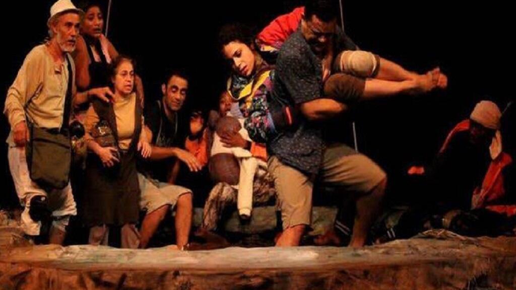 مشهد من مسرحية شقف