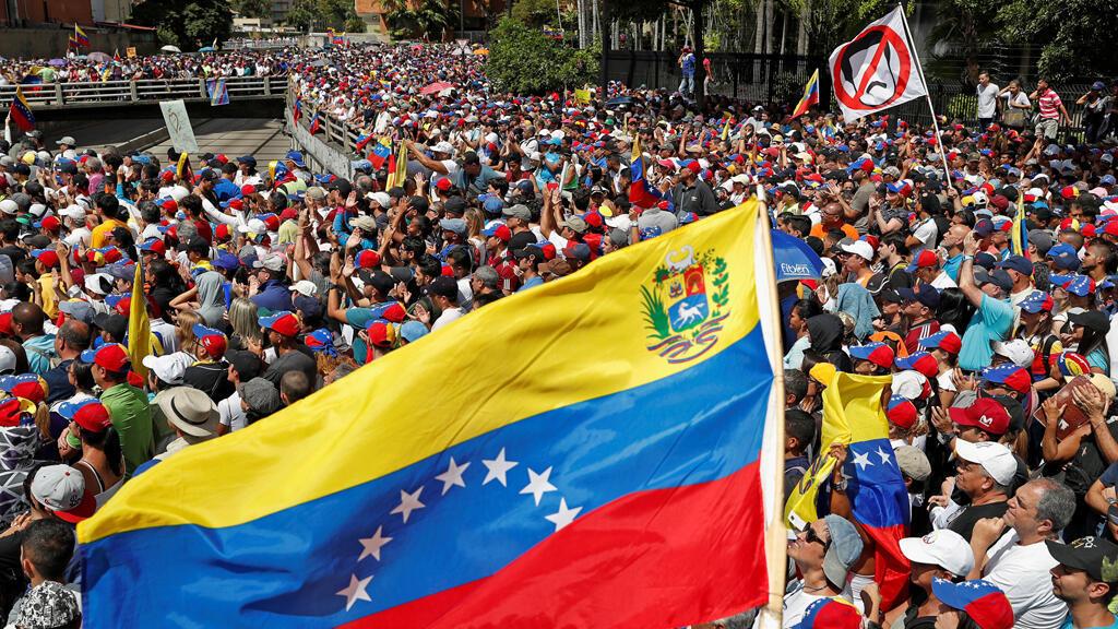 © التظاهرات في فنزويلا ضد الرئيس مادورو