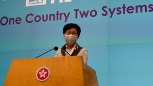 """رئيسة السلطة التنفيذية في هونغ كونغ """" كاري لام"""" تتحدث خلال مؤتمر صحفي حول قانون الأمن القومي"""