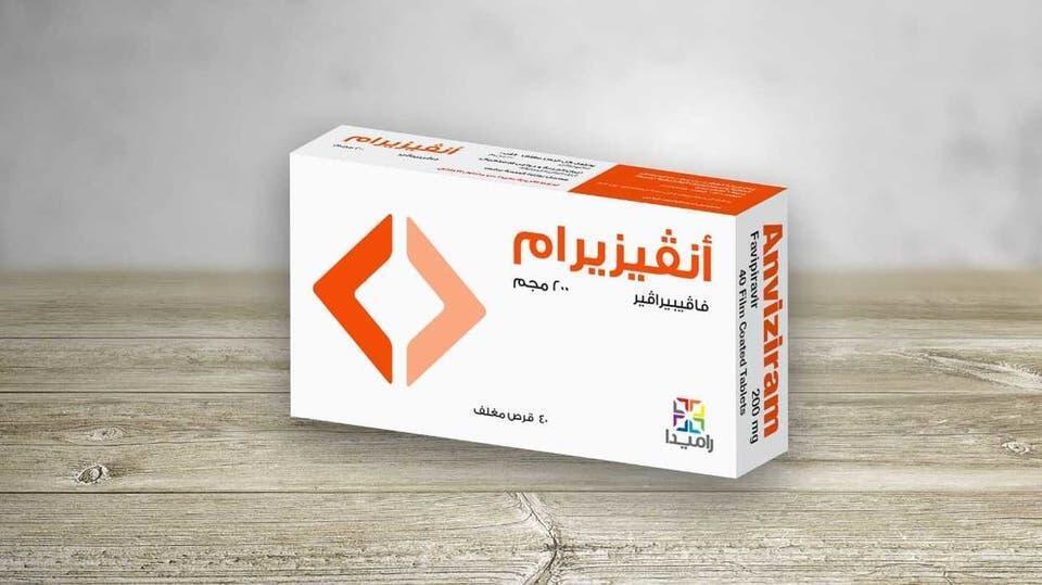 egypte medicament