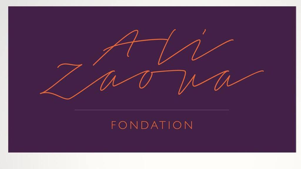 مؤسسة علي زاوا