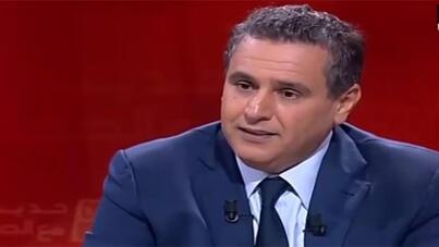 وزير الزراعة المغربي عزيز أخنوش