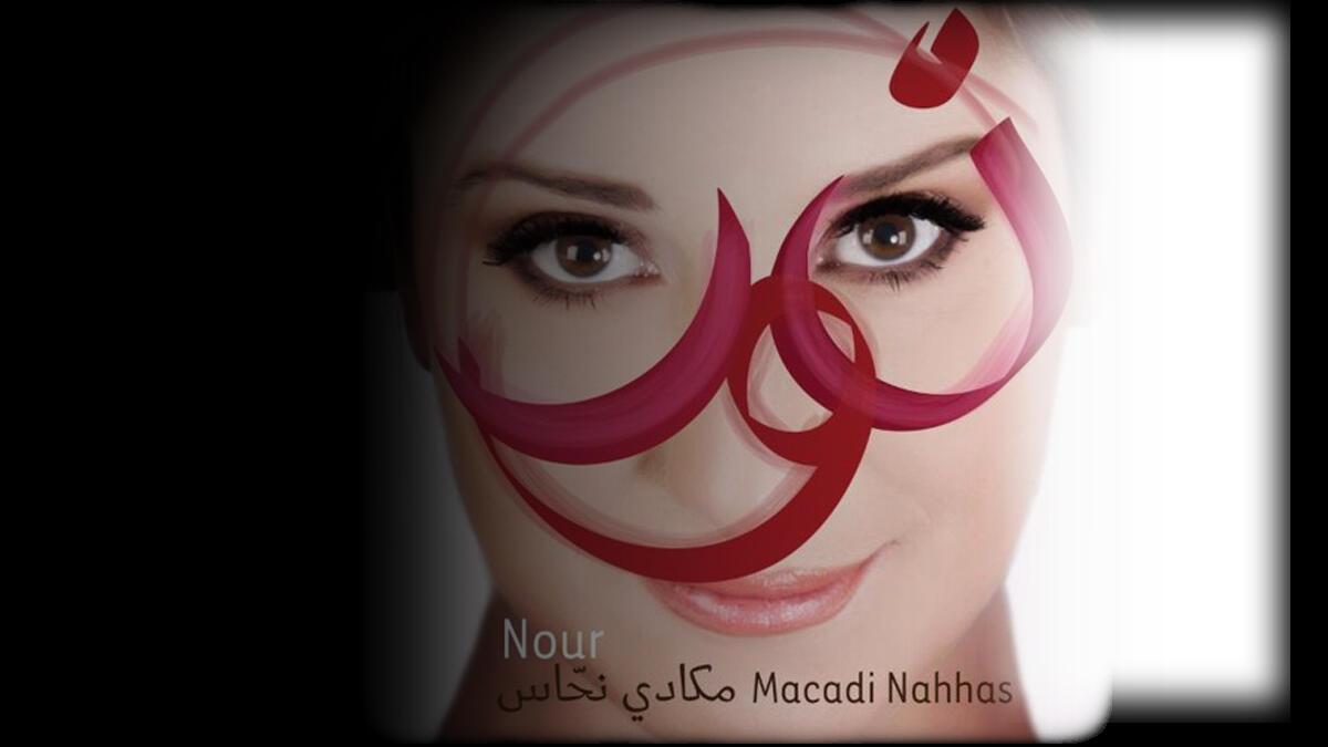 Macadi Nahhas