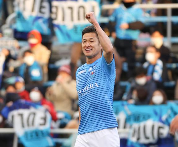 forward Kazuyoshi Miura