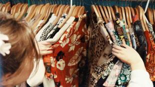 تجارة الملابس المستعملة