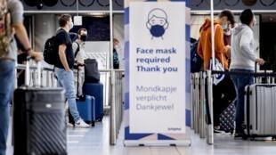 aeroport amersterdam