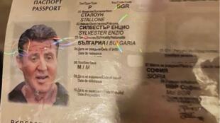 جواز سفر بلغاري مزور باسم سيلفستر ستالون