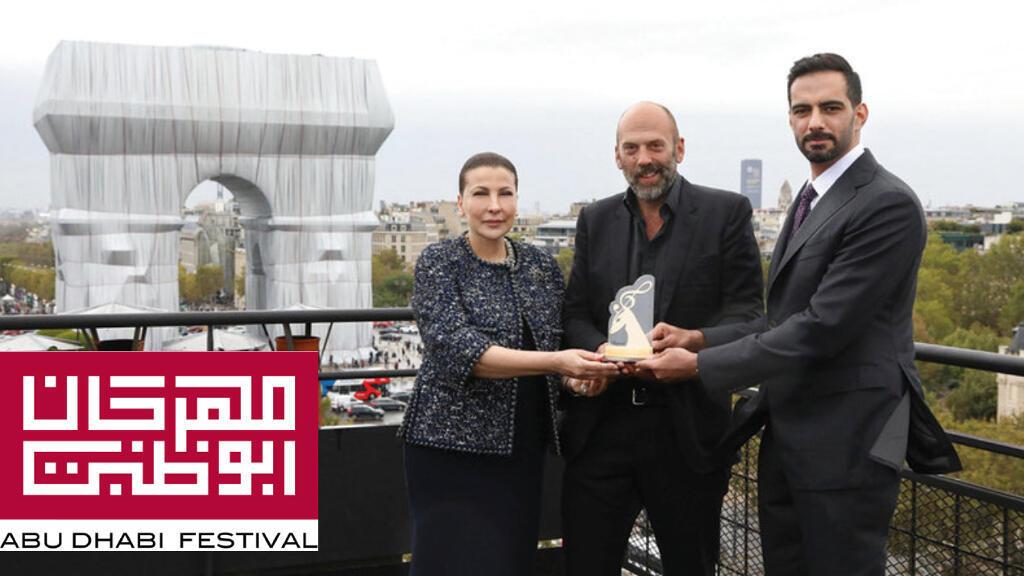 السيدة هدى خميس-مهرجان أبو ظبي
