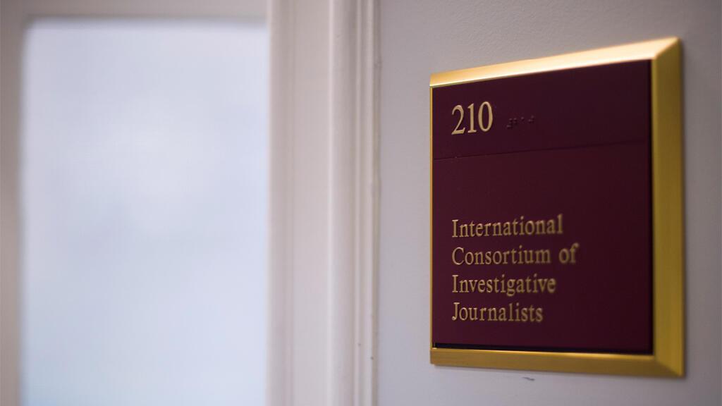 """مكتب """"الاتحاد الدولي للصحافيين الاستقصائيين"""" في واشنطن"""