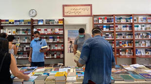 Salon livre Haifa