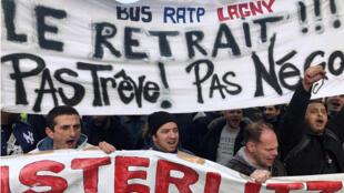 محتجون ضد قانون التقاعد في باريس-