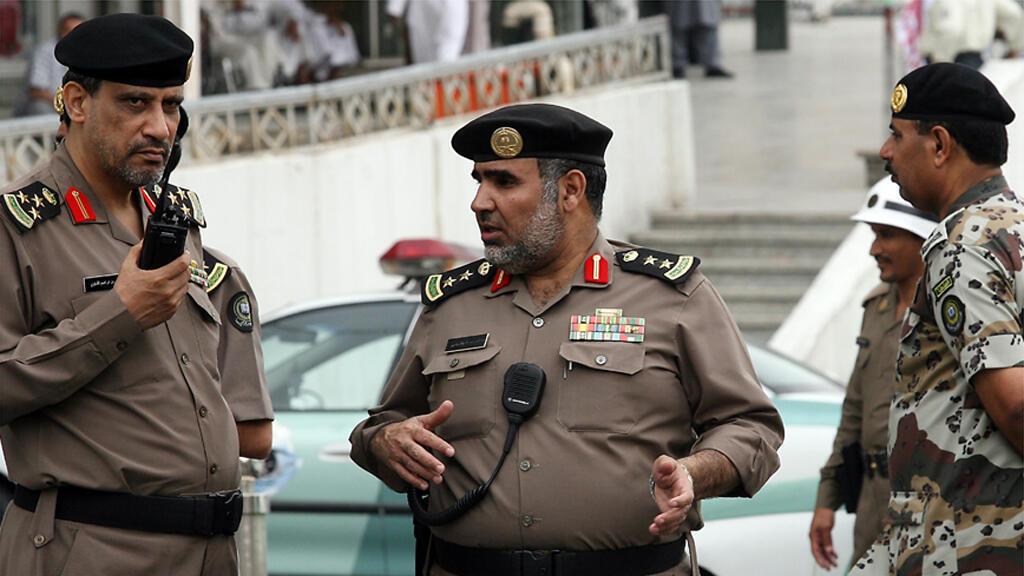 الشرطة السعودية في الرياض
