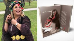 """رواية """"كعب عال"""" للكاتبة وجيهة عبد الرحمن"""