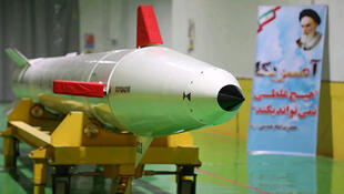 كشف الحرس الثوري الإيراني عن صاروخ باليستي جديد يبلغ مداه 1000 كيلومتر في 7 فبراير ، وفقًا لوكالة الأنباء الرسمية للحرس.