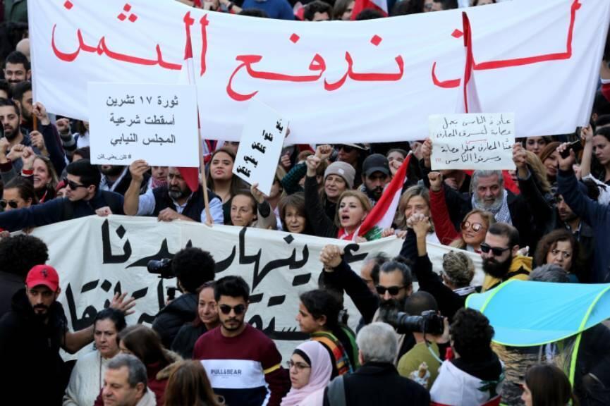 Jeunes au Liban
