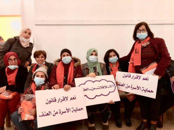 palestine_campagne_violence_femmes